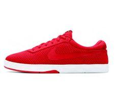 Nike SB Koston Hybrids.
