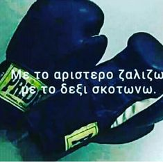 Adidas Logo, Picture Quotes, Sayings, Logos, Warrior Queen, Kickboxing, Pictures, Badass, Sofa