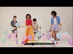 ความหวาน (Sweet) - Lula [Official MV] HD - YouTube