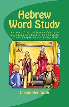 Hebrew Word Study: Ancient Biblical Words Put into a Modern Context with the Help of the People Who Ride My Bus by Chaim Bentorah http://www.amazon.com/dp/B0124T4K4G/ref=cm_sw_r_pi_dp_ScqHwb1QF8TQ0