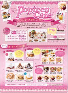 スイーツパラダイス | PopteenCafe(ポップティーンカフェ). by SWEETS PARADISE
