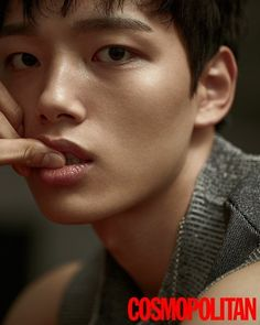 Yeo Jin Goo Cosmopolitan