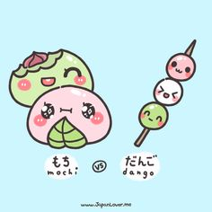It's Tabemono Month here @ Japan Lover Me!me I chose mochi Art Kawaii, Kawaii Doodles, Kawaii Shop, Japan Illustration, Mochi, Hiragana, Learn Japanese Words, Japan Info, Japanese Language Learning