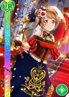 #634 Minami Kotori UR idolized