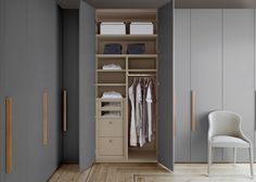 Carré, Wardrobes 'Inside'