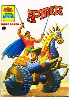 Character 'Yugandhar' from Manoj Comics...