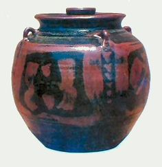 Click to go to a Gallery of Davis pots