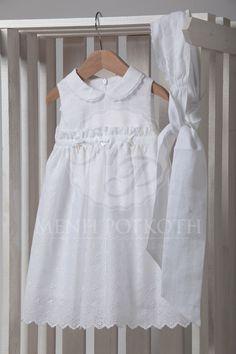 Βαπτιστικά ρούχα για κορίτσι Lapin House Baptism Clothes, Baptism Outfit, Girls Dresses, Flower Girl Dresses, Alice, Wedding Dresses, House, Image, Style