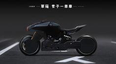 ArtStation - Ghost in the Shell - Bikes, Maciej Kuciara