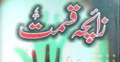 13 Best Ghazal urdu images in 2017   Pdf, Book collection
