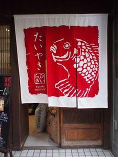 Taiyaki Japanese Cake Shop