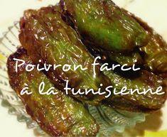 Mangez tunisien: Poivrons farcis à la tunisienne