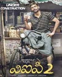 Kanchana 3 telugu movie songs download mp3 naa