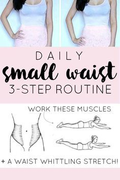3 Step DAILY Small Waist Workout Routine