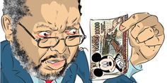 Uganda may soon start manufacturing cash. This may not constitute value addition since the raw materials will be imported, but it is . Raw Materials, Printed Materials, Days To Christmas, Central Bank, Lots Of Money, Attorney General, Uganda, The Funny