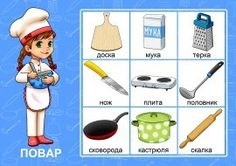 1 million+ Stunning Free Images to Use Anywhere Newcastle, Russian Lessons, Russian Language Learning, Learn Russian, Free To Use Images, Preschool Worksheets, Pre School, Activities For Kids, Kindergarten