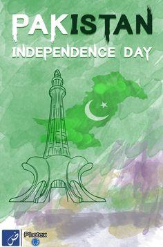 Pakistan Flag Hd, Pakistan Zindabad, Independence Day Dp, Pakistan Independence Day, Speech On 14 August, Pakistan 14 August, Studio Background Images, Tree Woman, Defence Force