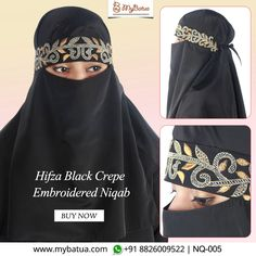 Hifza Black Crepe Embroidered Niqab, custom made classic Niqab for Hijabi Muslimahs. #niqab #hifzaniqab #muslimahfashion #spring2017 #mybatua #muslimah #modestfashion #hijabista #Ramadan2018