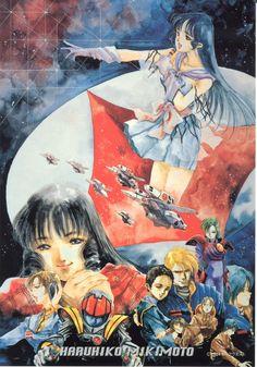Macross - Os personagens principais da saga original, em uma linda pintura a guache de Haruhiko Mikimoto, o responsável pelo character design.