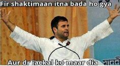 These Rahul Gandhi Memes Will Tell You Why He Needs Special Treatment