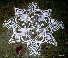 kolam Rangoli Ideas, Kolam Rangoli, Flower Rangoli, Padi Kolam, Colored Sand, Rangoli Designs, Watercolor Cards, Beautiful Images, Simple Designs