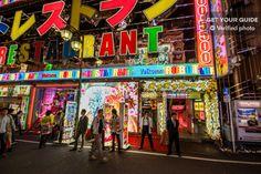 Robot Restaurant: Roboter-Show - Tokio, Japan Japan Trip, Tokyo Japan, Japan Travel, Robot Restaurant Tokyo, Samurai, Maybe Someday, Online Tickets, Robot, Tokyo