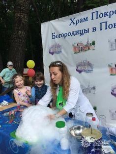 Благотворительная акция ко Дню Защиты Детей — Шоу сумасшедшего профессора Николя