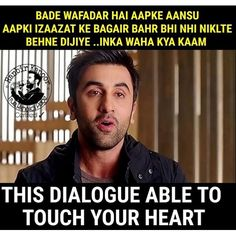 Truth Quotes, Movie Quotes, Deep Quotes, Funny Quotes, Life Quotes, Love Hate Quotes, Quotes About Hate, Famous Movie Dialogues, Bollywood Quotes