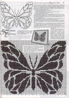 "Photo from album ""Дуплет on Yandex. Crochet Elephant, Crochet Birds, Crochet Butterfly, Butterfly Pattern, Motifs Blackwork, Blackwork Embroidery, Cross Stitch Embroidery, Cross Stitch Designs, Stitch Patterns"