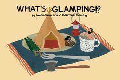 「グランピング」をご存じ?ちょっと贅沢なキャンプのススメ