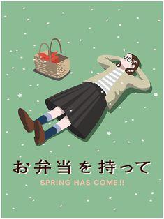 http://www.yu-nakagawa.co.jp/p/2594
