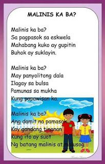 Teacher Fun Files: Tagalog Reading Passages 15 First Grade Reading Comprehension, Grade 1 Reading, Kindergarten Reading, Kindergarten Teachers, 1st Grade Worksheets, Reading Worksheets, Story For Grade 1, Short Passage, Reading Charts