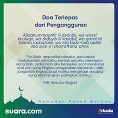 Doa Islam, Islam Quran, Islamic Inspirational Quotes, Islamic Quotes, Learn Islam, Muslim Quotes, Holy Quran, The Cure, Poems