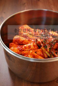 [ 김치 레시피 ] 총각김치 맛있게 담그는 법 < 재료 > 총각무1단, 쪽파1줌, 배1/3개, 붉은고추3개, ... Korean Food, Curry, Ethnic Recipes, Drinks, Food Food, Drinking, Curries, Beverages, Korean Cuisine