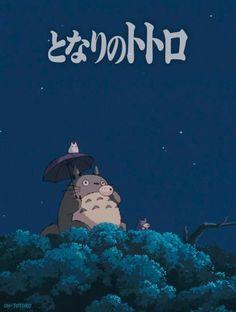 Mon voisin Totoro (となりのトトロ), 1988, par Hayao Miyazaki (宮崎 駿) & produit par le studio Ghibli