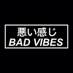 Positive vibes only Japanese Quotes, Japanese Phrases, Chinese Quotes, Japanese Words, Chinese Writing, Japanese Language Learning, General Quotes, Black Quotes, Japanese Typography