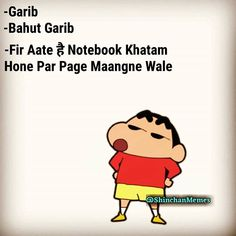 Latest Funny Jokes, Funny Jokes In Hindi, Funny Jokes For Kids, Funny School Jokes, Very Funny Jokes, Really Funny Memes, Hilarious, Funny Memes Images, Cute Funny Quotes