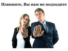SUN WAY - ТЕХНОЛОГИИ ВО БЛАГО ЛЮДЕЙ: Как найти работу? Как найти работу? Это становится уже проблемой, для тысячи и тысячи людей! #Татьяна_Макеева #Здоровье #Красота #сетевой_маркетинг #млм_бизнес #Sun_Way #ищу_работу http://swvoblago.blogspot.ru/2016/03/blog-post_4.html