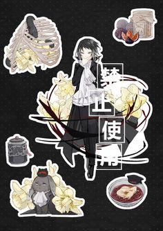 Korean Stickers, Anime Stickers, Kawaii Stickers, Cute Stickers, Funny Drawings, Cute Kawaii Drawings, Stray Dogs Anime, Bongou Stray Dogs, Otaku Anime