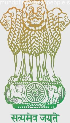 "The state emblem of the Government of India having the slogan ""Satyameva Jayate"". The state emblem of the Government of India having the slogan ""Satyameva Jayate"". Shiva Wallpaper, Love Wallpaper, Colorful Wallpaper, Mobile Wallpaper, Indian Flag Photos, Indian Flag Colors, Indian Art, Indian Flag Wallpaper, Indian Army Wallpapers"
