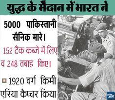 Indo-Pakistani War of 1965