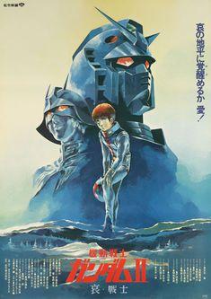 Mobile Suit Gundam II: Soldiers of Sorrow Arte Gundam, Gundam Art, Anime Mech, Japanese Robot, Vintage Robots, Gundam Wallpapers, Gundam Mobile Suit, Gundam Model, Comic Covers