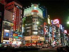 Shinjuku Station, Tokyo, Japan. Great Shopping! Just don't end up in the red light district!