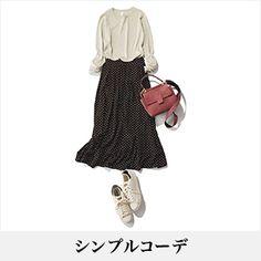 40代のファッション・ファッションコーディネート見本帖 | ファッション誌Marisol(マリソル) ONLINE 40代をもっとキレイに。女っぷり上々! Women's Fashion, Clothing, Polyvore, Closet, Accessories, Shoes, Outfits, Fashion Women, Armoire