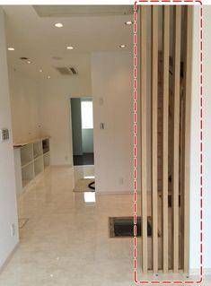 Living Room Partition Design, Room Partition Designs, Living Room Tv Unit Designs, Dining Room Design, Living Room Modern, Home Living Room, Chalet Design, House Design, Wooden Partitions