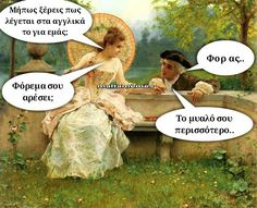 Ancient Memes, Jokes, Lol, Humor, Movie Posters, Laughing So Hard, Chistes, Humour, Film Poster