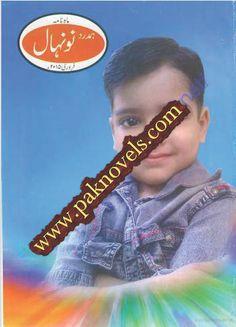 Pakistani Urdu Novels: Nounihal Kids Magazine February 2015