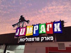Liben Trampoline Park in Israel-Jump Park