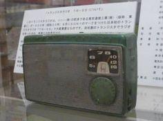 「昭和30年 トランジスタラジオ」の画像検索結果