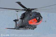AgustaWestland AW101 CH-101 Japan Maritime Force JMSDF